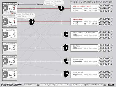 interface_sm.jpg