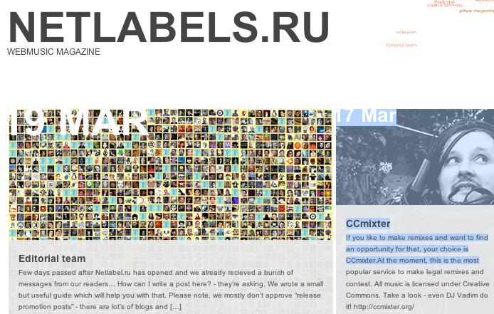 netlabels_ru.png