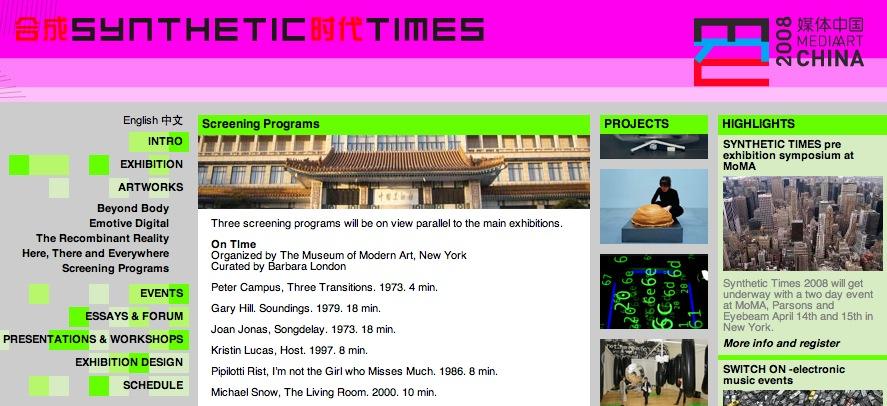 synthetic-times-beijing1.jpg