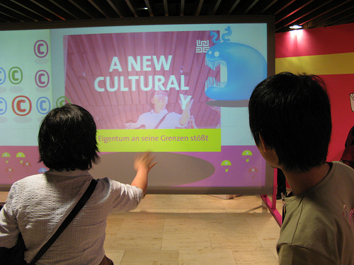 ars2008-anewculturalad.jpg