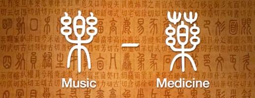 music_medicine-518x199